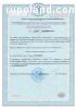 Агентство по трудоустройству за границей в Республике Беларусь