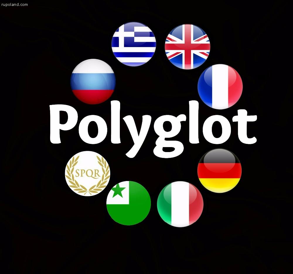 Английский, француский, греческий и итальянский по скайпу с опытным препода