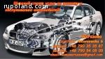 Автосервис в Варшаве - ремонт и обслуживание автомобилей