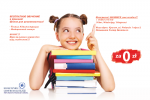Бесплатное обучение в Польше!