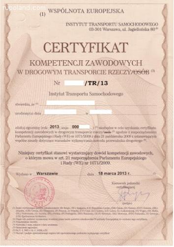 Certyfikat Kompetencji Zawodowych przewóz rzeczy для транспортной лицензии