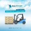 Доставка грузов и посылок от 1кг из Варшавы в Россию и СНГ