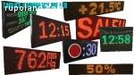 Ищем партнеров в Польше по организации производства и продаже LED табло