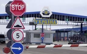 Obliczanie warunków pobytu na Ukrainie