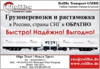 Перевезу Ваши грузы из Польши в Россию, СНГ, Китай