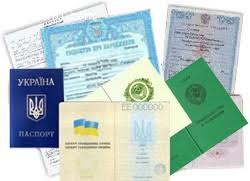 Получить дубликат свидетельства любой загс Украины
