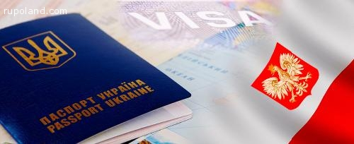 Поможем в оформелении документов в Гданьске