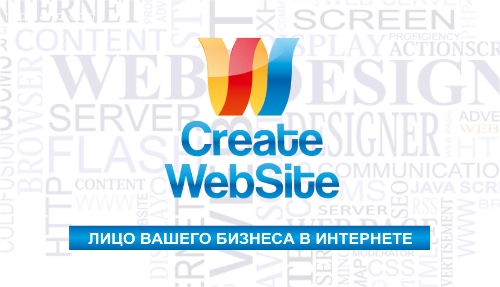 """Разработка сайтов в Польше """"под ключ"""""""