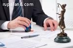 Регистрация предприятий и предпринимателей