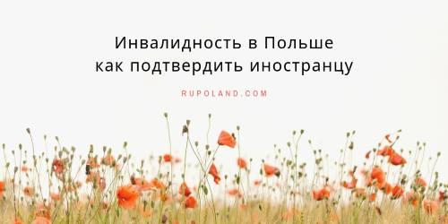 Жалоба роспотребнадзор свердловской области официальный сайт