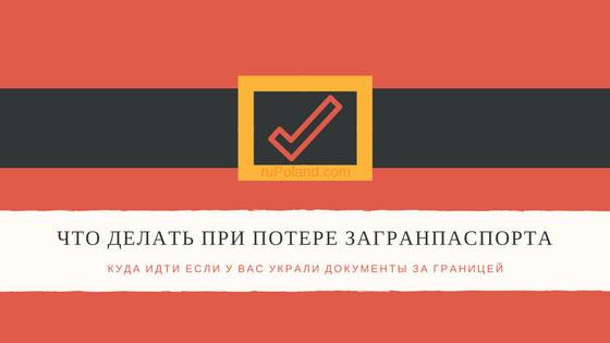 Поменять паспорт в москве по месту пребывания